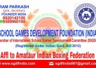 School Games Development Foundation India (ISGDC)